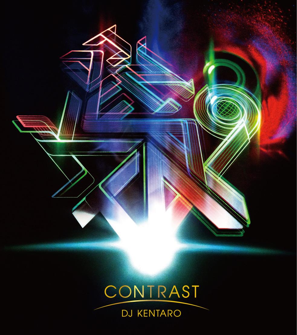 DJ KENTARO [CONTRAST]