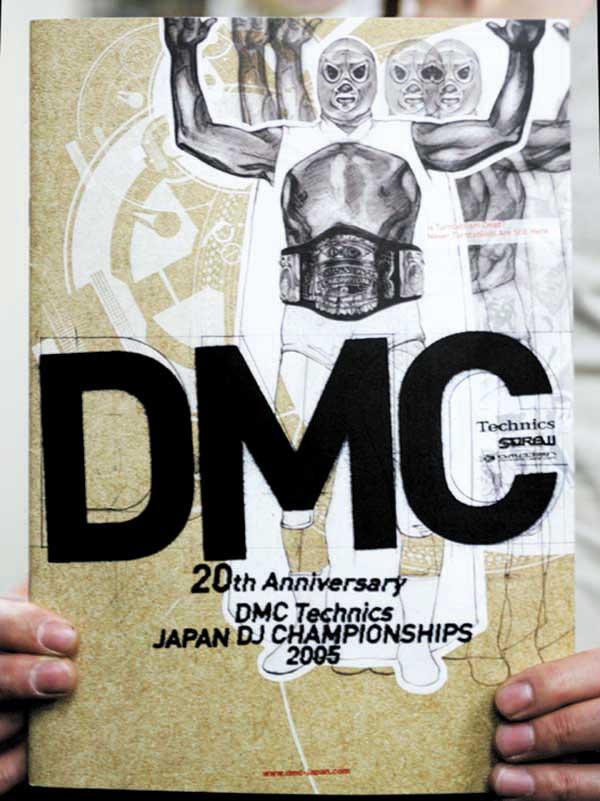DMC JAPAN FINAL パンフレット