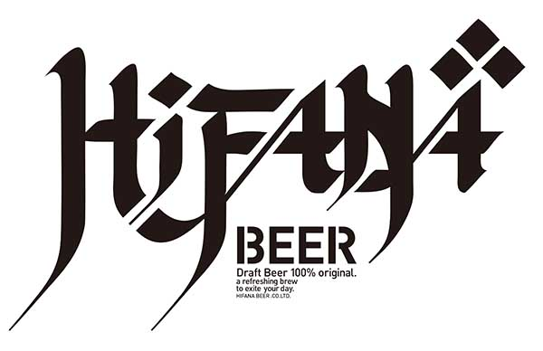Mr.BEER LOGO / HIFANA