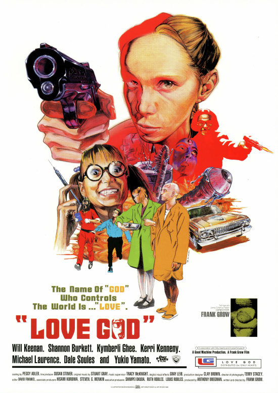 LOVE GOD / 映画ポスター