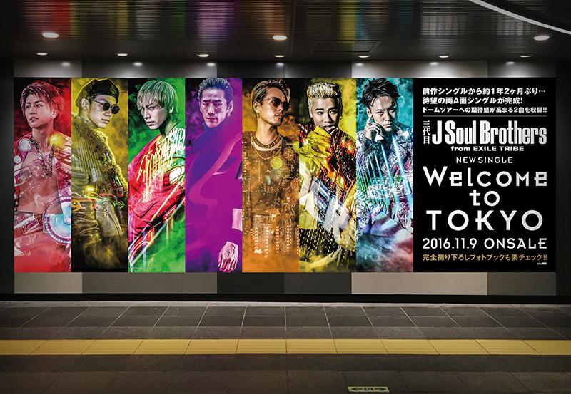 三代目 J Soul Brothers  渋谷駅張りポスター・ 柱巻きポスター 宣伝トラック