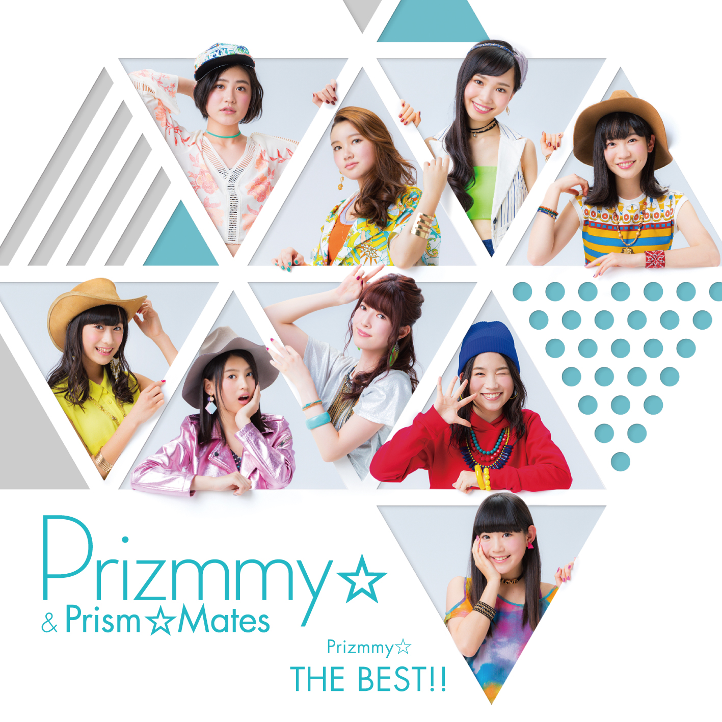 Prizmmy☆ THE BEST / CDジャケット
